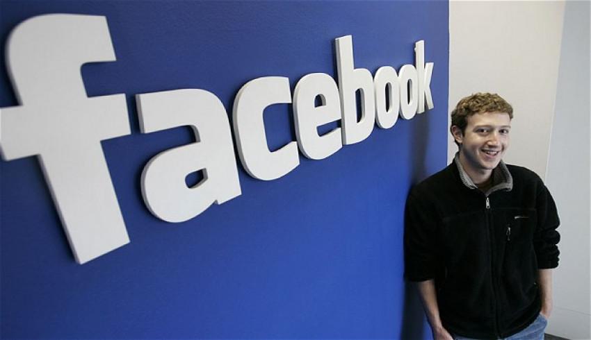 ဒီနေ့ဟာ Facebook ရဲ့ ၁၃ နှစ်ပြည့်မွေးနေ့ဖြစ်ပါတယ်